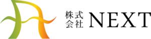 株式会社NEXT